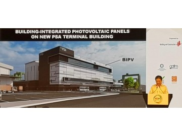 Wondering what is BiPV? Hear it from Minister for National Development, Mr Lawrence Wong.