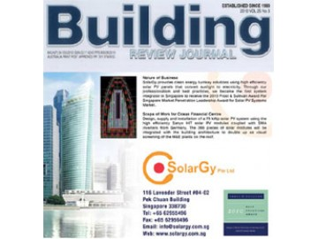 SolarGy's Ocean Financial Centre 75kWp Solar PV Project Featured In Building Review Journal